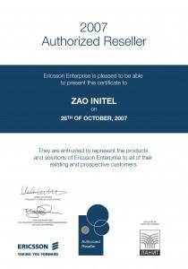 Reseller Ericsson
